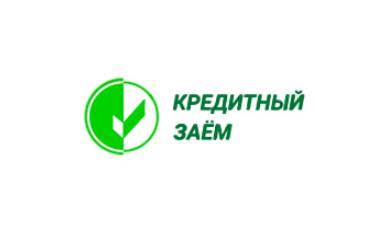 Кредитный заём до 100 000 рублей: 5 шагов, благодаря которым вы сможете получить деньги за 20 минут