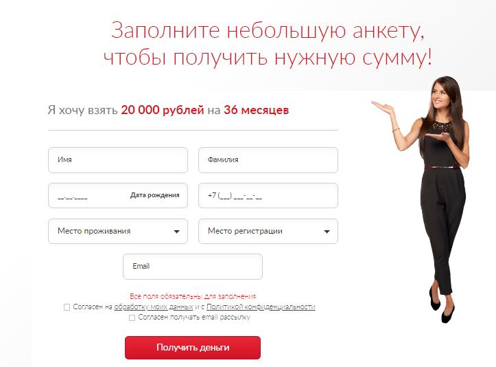 Банк рнкб в крыму официальный сайт время работы
